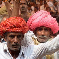 सात राज्यों के किसानों द्वारा अगले दस दिन गांव बंद का आयोजन किए जाने सहित आज के ऑडियो समाचार