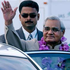 Atal Bihari Vajpayee's last rites will be performed at Delhi's Rashtriya Smriti Sthal on Friday