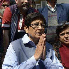 Kiran Bedi faces flak after she congratulates Puducherry residents for France's World Cup win
