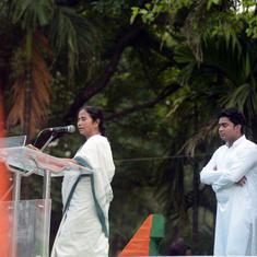 बीते पांच साल से देश में सुपर इमरजेंसी लगी हुई है : ममता बनर्जी