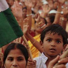 राष्ट्रगान के इन नए संस्करणों में उतने ही रंग मिलेंगे जितने भारत में हैं