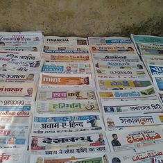 FDI limit in print media sector to remain unchanged at 26%
