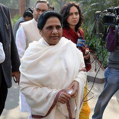 Uttar Pradesh: Only Bahujan Samaj Party can defeat BJP in the state polls, says Mayawati