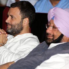 सिद्धू का स्वागत करने की बात कहने वाले अमरिंदर उनकी राहुल गांधी से मुलाकात पर खफा क्यों हैं?
