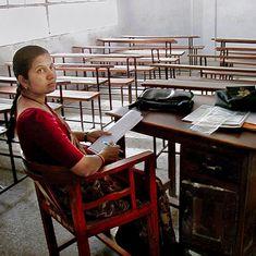 स्कूलों में हिंदी अनिवार्य करने के प्रस्ताव के विरोध सहित आज के अखबारों की प्रमुख सुर्खियां