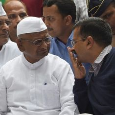 'I hope no Kejriwal comes out of my movement again,' says Anna Hazare
