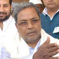 कर्नाटक सरकार द्वारा किसानों का कर्ज माफ किए जाने सहित आज के बड़े समाचार