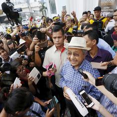 मलेशिया के नए प्रधानमंत्री से भारतवंशियों के आशंकित होने सहित आज के अखबारों की प्रमुख सुर्खियां