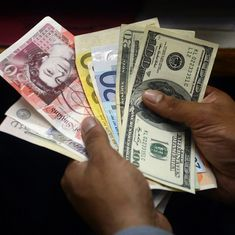 Forex reserves hit record high of $367.169 billion as foreign currency assets grow