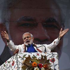 जम्मू और कश्मीर : प्रधानमंत्री विकास पैकेज की ज्यादातर परियोजनाएं अब तक अधर में लटकी हुई हैं