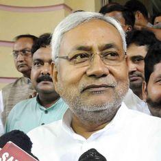 अगले आम चुनाव में प्रधानमंत्री पद की दावेदारी से नीतीश कुमार के इनकार सहित दिन के बड़े समाचार