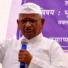 Mumbai: Anna Hazare files complaint in the Rs 25,000-crore sugar cooperative factories scam