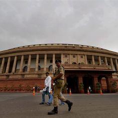 संसद का बजट सत्र इस बार 29 जनवरी से शुरू होने सहित दिन के बड़े समाचार