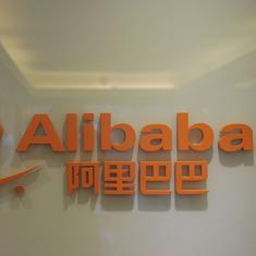 चीन की सबसे बड़ी कंपनी का नाम चालीस चोरों वाले अलीबाबा के नाम पर क्यों है?