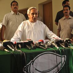 'Ensure Women's Reservation Bill is passed in Parliament': Odisha CM Naveen Patnaik writes to Modi