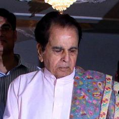 दिलीप कुमार अस्पताल में भर्ती, तबीयत में सुधार