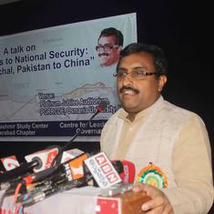 Like terrorists, National Conference and PDP are trying to derail J&K local body polls: Ram Madhav