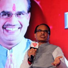 Madhya Pradesh CM Shivraj Singh Chouhan's son files defamation case against Rahul Gandhi