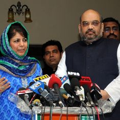 Jammu and Kashmir: BJP-PDP alliance splits for by-polls