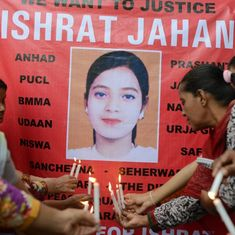 Special team investigating accident that killed Gopinath Pillai, petitioner in Ishrat Jahan case