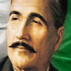 क्या हमें इकबाल के जन्मदिन पर उर्दू दिवस मनाना चाहिए?