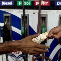 पेट्रोल-डीजल की कीमतें 16 जून से पूरे देश में रोज बदलेंगी