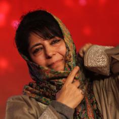 Jammu & Kashmir: BJP rejects Mehbooba Mufti's proposal of ceasefire agreement during Ramzan