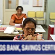 आज और कल सरकारी बैंकों में कर्मचारियों की हड़ताल होने सहित आज के ऑडियो समाचार