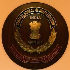 Bihar: CBI will investigate the alleged Rs 750-crore Srijan NGO scam