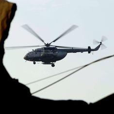 अरुणाचल प्रदेश : वायुसेना के लापता हेलीकॉप्टर का मलबा मिला, चालक दल के सभी तीन सदस्यों की मौत