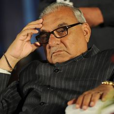 Haryana government renames HUDA to avoid confusion with former CM Bhupinder Singh Hooda
