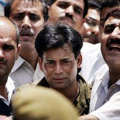 1993 में मुंबई में हुए सिलसिलेवार बम धमाकों के मामले में अबू सलेम सहित छह दोषी करार
