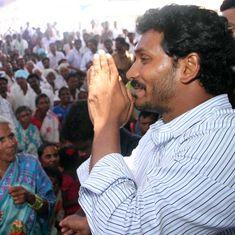 आंध्र प्रदेश : वाईएसआर कांग्रेस के मुखिया जगनमोहन रेड्डी ने क्या नई मुसीबत मोल ले ली है?