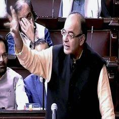 वित्त विधेयक- 2017 को संसद की मंजूरी, लोकसभा ने राज्यसभा के संशोधनों को खारिज किया