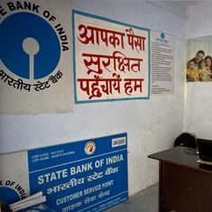 SBI reduces lending rate by 90 basis points across maturities