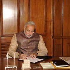 प्रधानमंत्री मोदी ने कैबिनेट की बैठकों में मोबाइल फोन लाने पर प्रतिबंध लगाया
