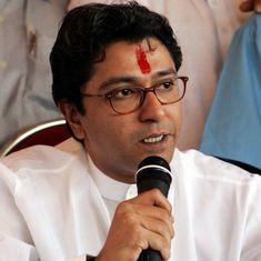 दाऊद इब्राहिम भारत लौटना चाहता है और केंद्र सरकार से बातचीत कर रहा है : राज ठाकरे