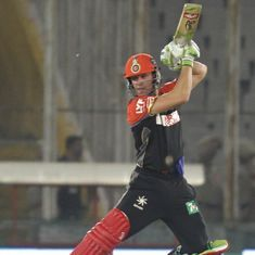 IPL 2017 Auction: Here's how much money each team can spend