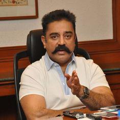 कमल हासन की पार्टी अगले लोकसभा चुनाव में तमिलनाडु की सभी सीटों पर उम्मीदवार उतारेगी