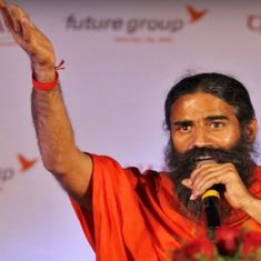 Patanjali will open a new unit in Jammu and Kashmir to offer jobs to the youth, says Ramdev