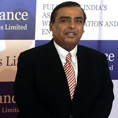 Reliance Jio will offer world's lowest data charges, free voice calls across India: Mukesh Ambani