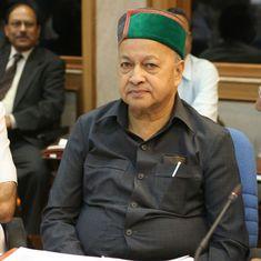 वीरभद्र सिंह एक बार फिर कांग्रेस की तरफ से हिमाचल प्रदेश में मुख्यमंत्री का चेहरा होंगे