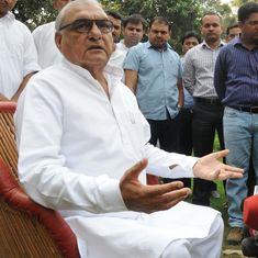 CBI files case against former Haryana CM Bhupinder Singh Hooda in land scam case