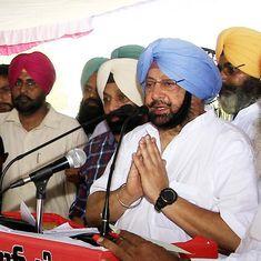 क्या पंजाब कांग्रेस में टिकटों के बंटवारे को लेकर 2012 की हार वाली स्थिति ही बनते दिख रही है?