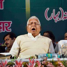 Fodder scam: Lalu Prasad Yadav to face trial for criminal conspiracy, says Supreme Court