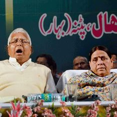 No more special access for Lalu Prasad Yadav and Rabri Devi at Patna airport