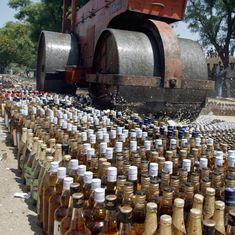 नीतीश कुमार के लिए बड़ा झटका, पटना हाइकोर्ट ने पूर्ण शराबबंदी कानून को रद्द किया