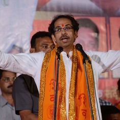 'The Gujarat model is doddering': Shiv Sena says the election results are a warning for BJP