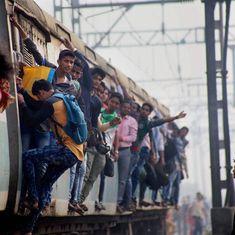 उपनगरीय ट्रेनों में मांग आधारित किराया व्यवस्था लागू हो सकती है!