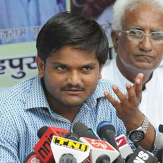 Gujarat elections: Both BJP and Congress are the same, says Hardik Patel at rally near Ahmedabad